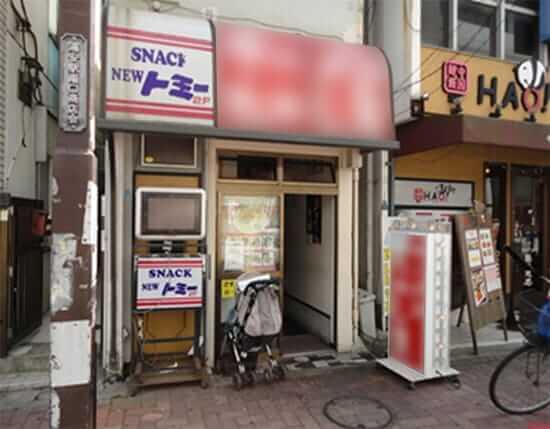 田代浩二が新たにプロデュースしたラーメン店の実績
