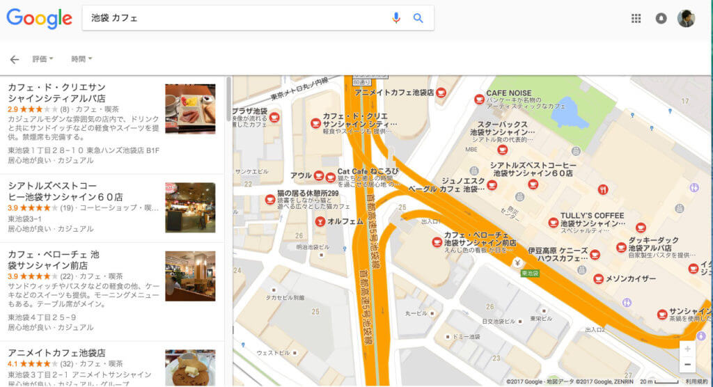 Googleマップの検索結果画面