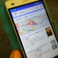 近くのカフェをグーグルマップで検索
