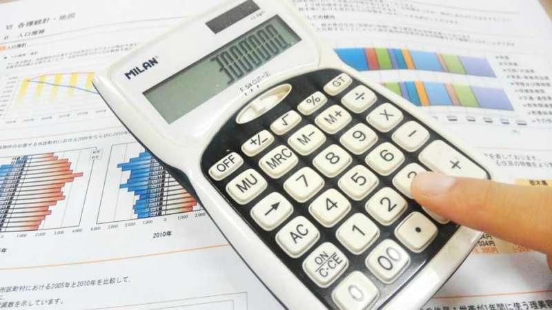 自己資金を計算する
