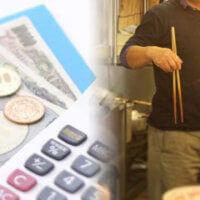 飲食店開業の自己資金について