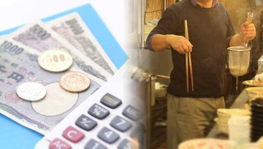 飲食店開業の融資で自己資金-min