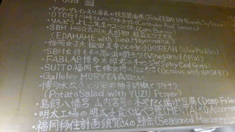 福岡の名店のメニューがズラリ