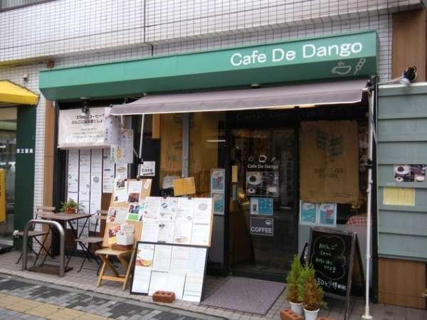 Cafe De Dango外観