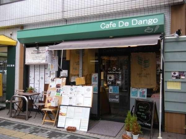 Cafe De Dango外観