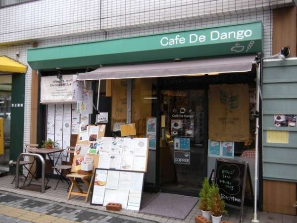 cafe de dangoの外観