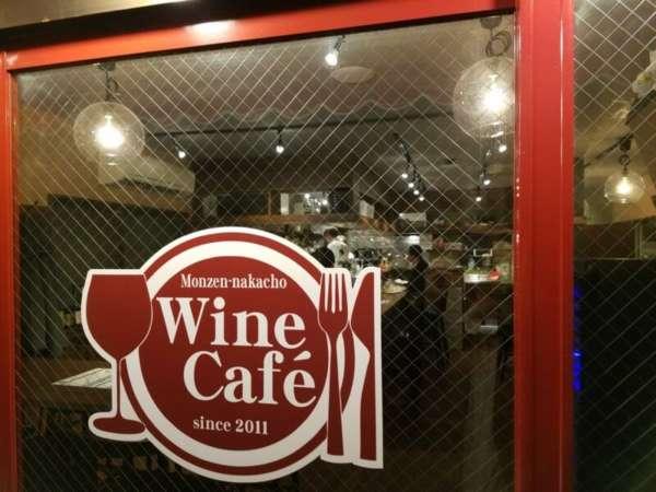 ワインカフェロゴ