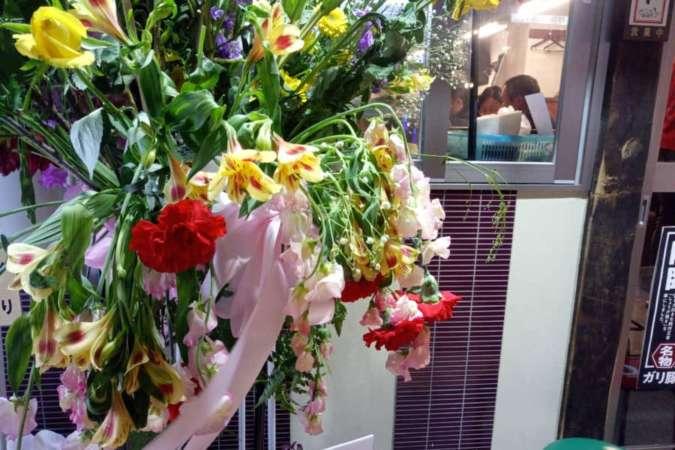 開業時のお祝い花