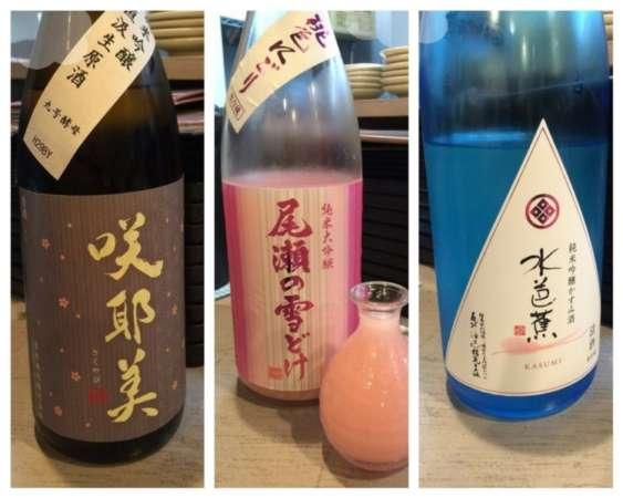こだわりの群馬県産日本酒