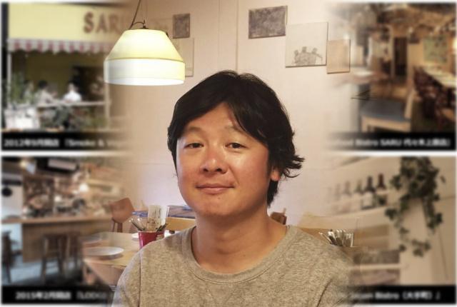 株式会社Root 代表 猿田伸幸氏