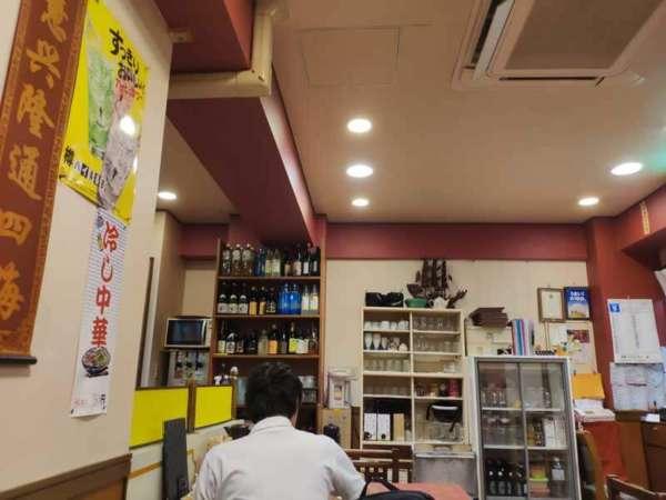 paypay導入する飲食店