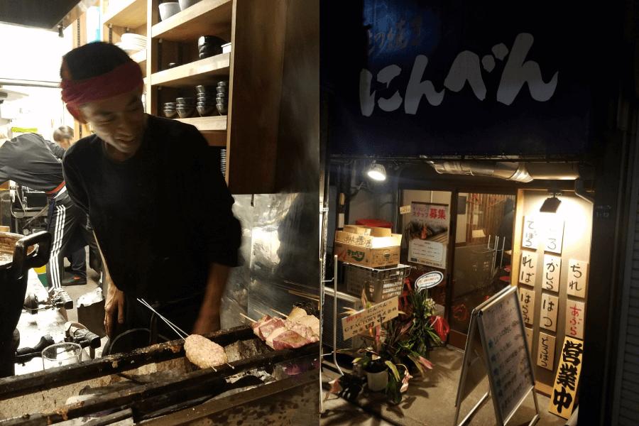 調理する仲村オーナー(もつ焼きにんべん)