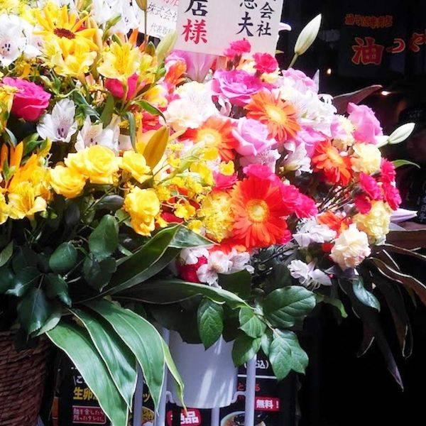 オープンの祝い花