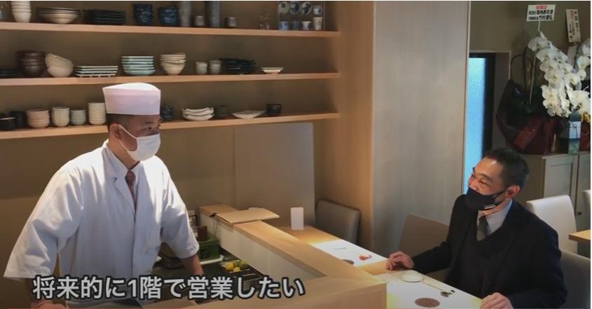 「鮨 島屋 沖田」の今後の野望
